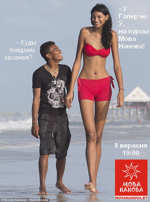 visokaya_devyshaka