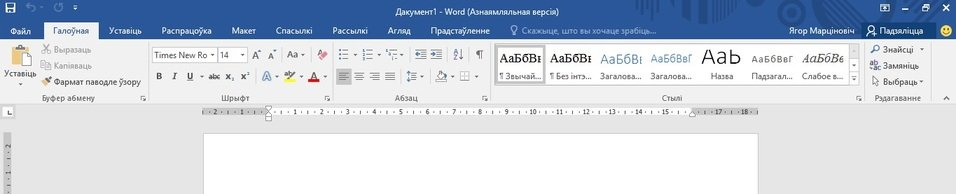 office_printscreen-pn8h2