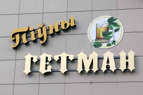 БудМаркет ТэрмаДэкор — 3% на ўвесь асартымент