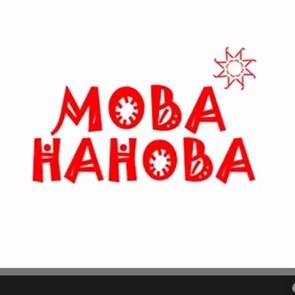 """Тайм-клуб """"13:87″ дае вялікую зніжку на ўваход для студэнтаў Мова Нанова!"""