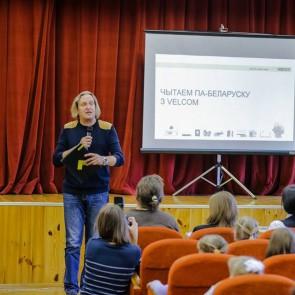 1500 мінскіх школьнікаў узялі ўдзел у праекце «Чытаем па-беларуску з velcom»
