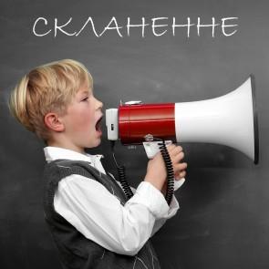 ВІДЭА Поўны запіс заняткаў Мова Нанова — Адукацыя за мяжой