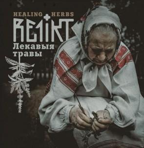 """Рэцэнзія на альбом Re1ikt """"Лекавыя Травы"""" (ВІДЭА)"""