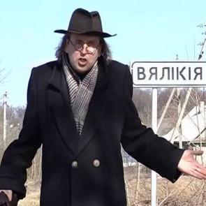 Празарокі