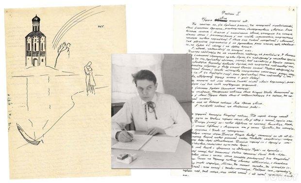 Малюнак на адвароце першай старонкі рукапісу рамана «Каласы пад сярпом тваім» і аўтограф першай старонкі рамана, 1960-я гады.
