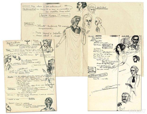 Малюнкі на палях запісаў, зробленых пры абмеркаванні п'есы «Кастусь Каліноўскі», 1963 год.