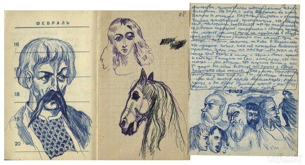Малюнкі на старонках запісных кніжак, 1950-я гады.