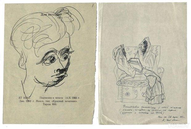 Аўтапартрэт (1966 год) і малюнак (1975 год).