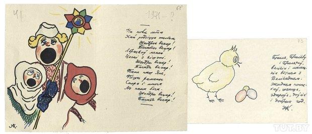Малюнкі на паштоўках да Янкі Брыля. 1970-я гады.