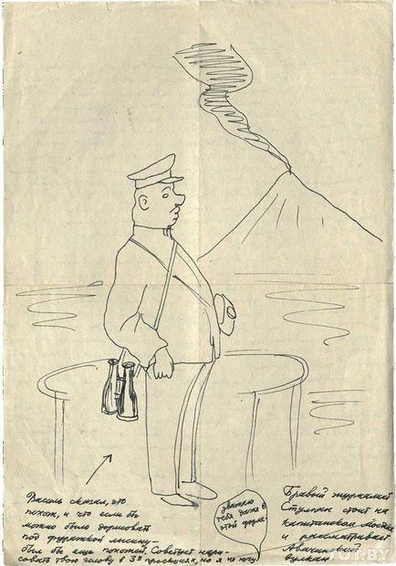 Малюнак у лісце да латышскага паэта і перакладчыка Ераніма Стулпана, 1963 год.