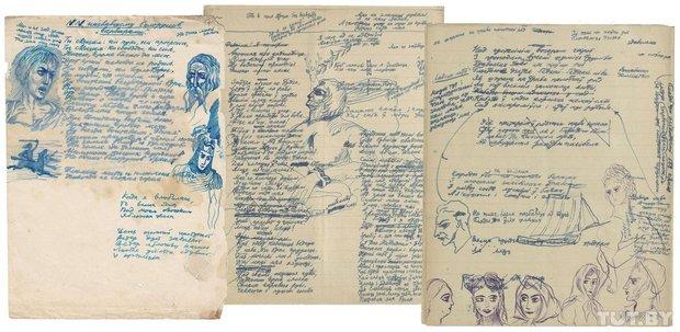 Малюнкі на палях рукапісаў вершаў «N.N., назвавшему белорусов «варварами», «Балада пра паўстанца Ваўкалаку», «Бабіна лета», 1955 год.