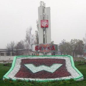 Чырвоны Бераг
