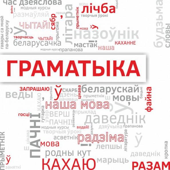 ФОТА. Масленіца
