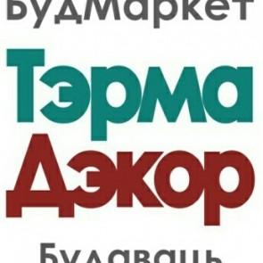 IП Ермакова Л,У. (Турсавет) — 5% авiaтуры, турпаслуга