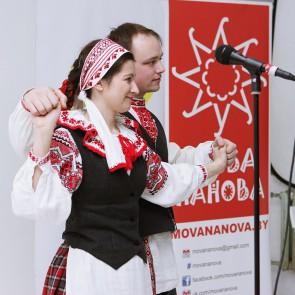 ФОТА Мова Нанова — Народныя танцы