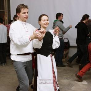 СЛОЎНІК Народныя танцы