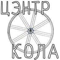 Партнёр — Цэнтр Кола
