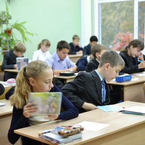 СЛОЎНІК Школа