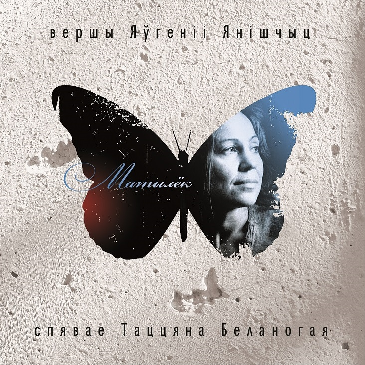 Cover-Matyliok