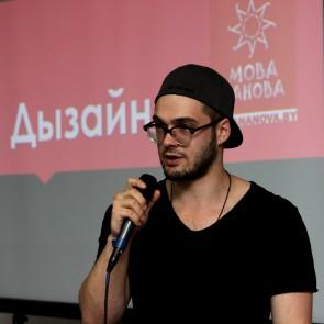 ГОСЦІ Андрусь Бездар (заснавальнік ZROBYM architects)