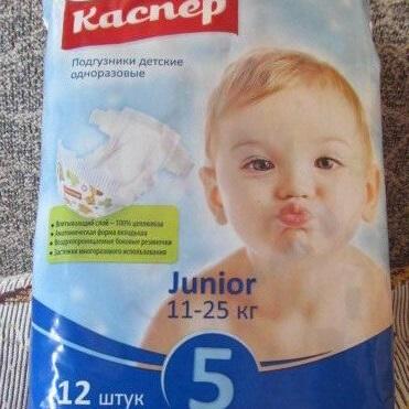 Kasper-5_01