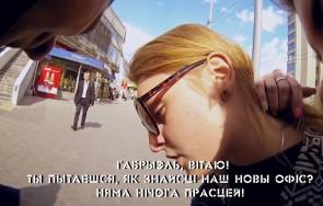 """За два дні ролік """"Мовы Нанова"""" з Такіндангам набраў больш за 10.000 праглядаў! (ВІДЭА)"""