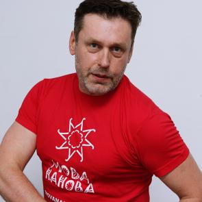 ГОСЦІ Зміцер Вайцюшкевіч