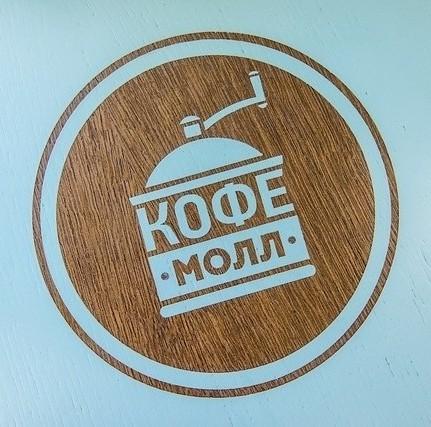 coffeemoll