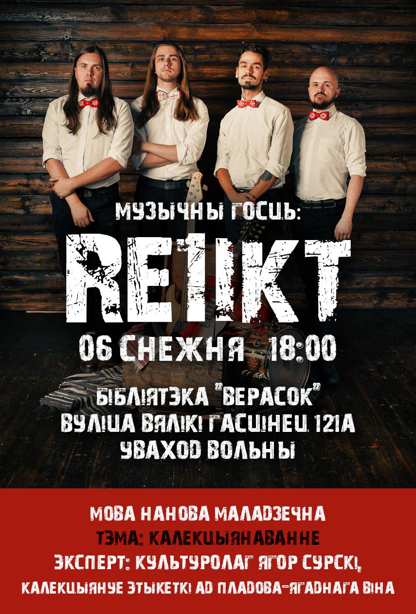 relikt3