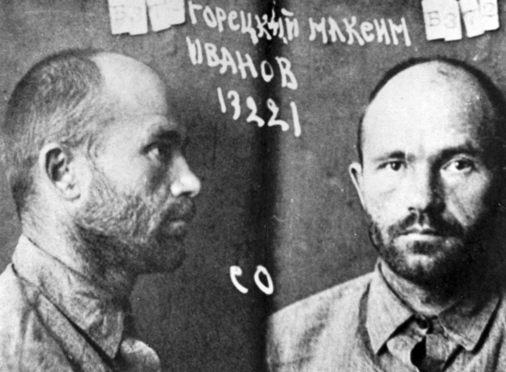 Максім Гарэцкі ў турме. Менск, 1930 г.