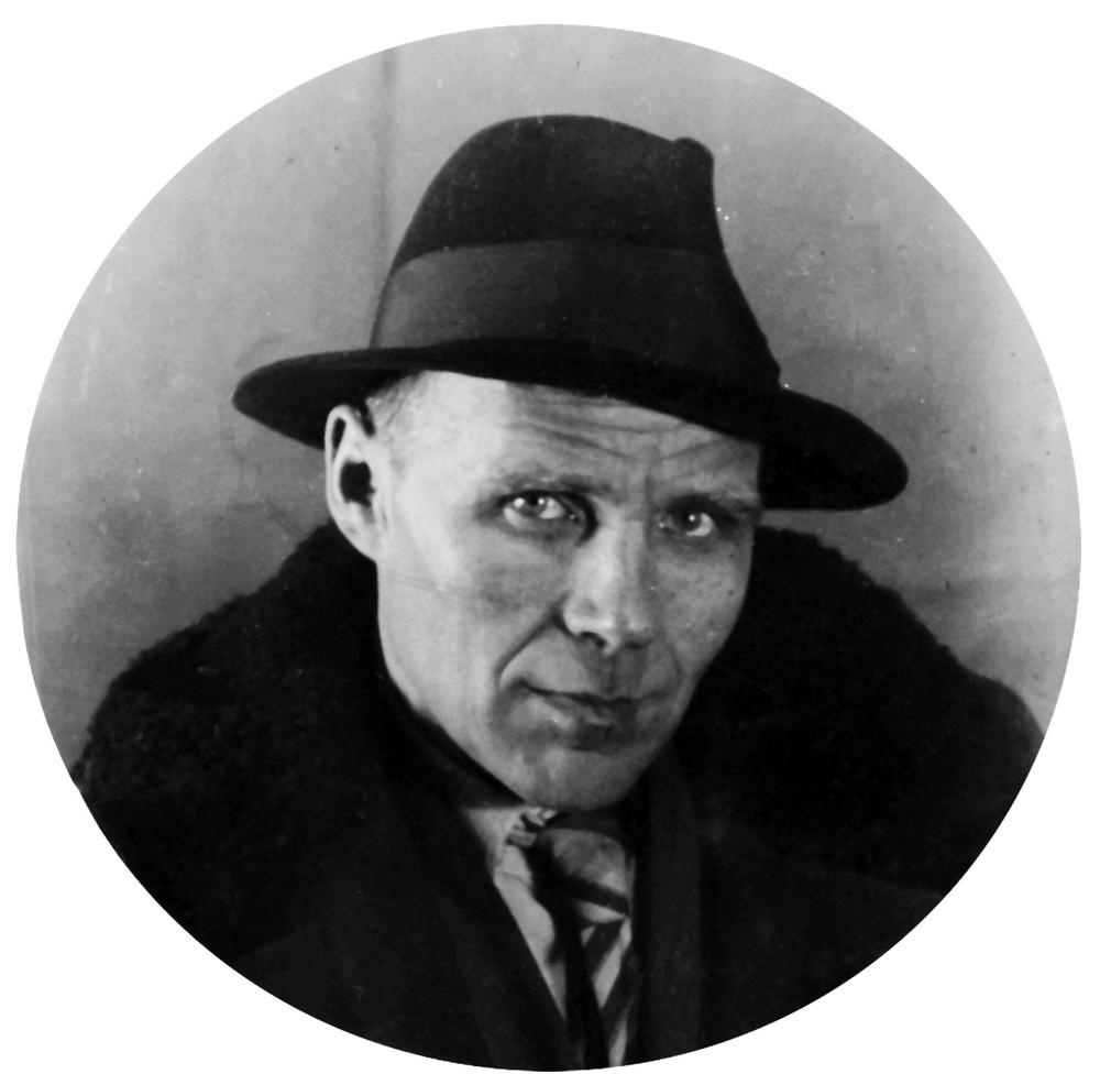 Гаўрыла Гарэцкі. Салікамск, 6 лістапада 1940 г.