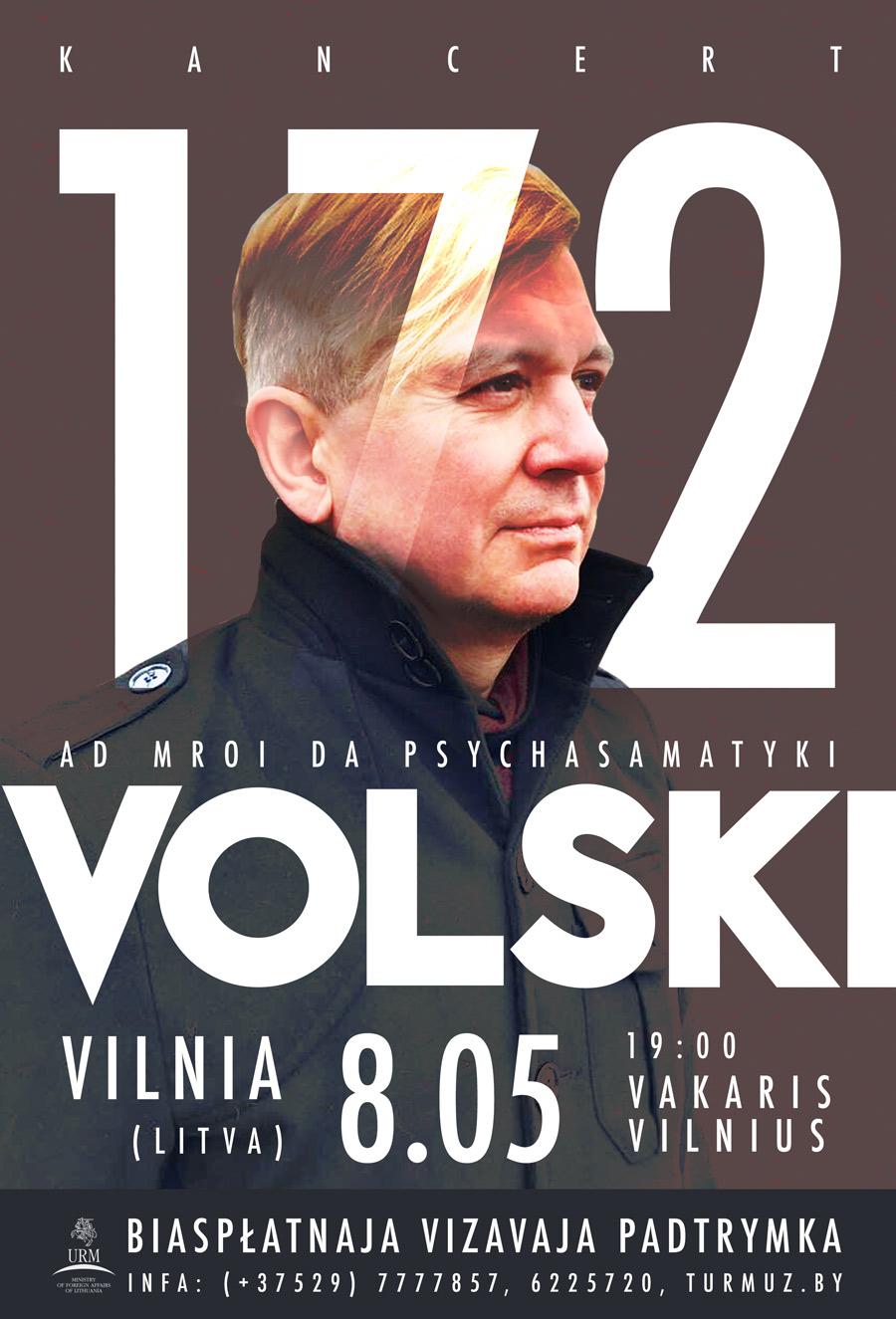volski-172-afisha