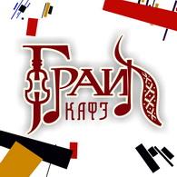"""Партнёр — Кафэ """"Грай"""""""