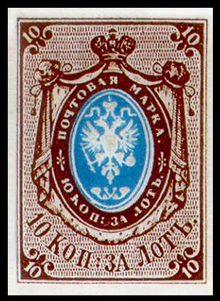 Першая паштовая марка Расіі