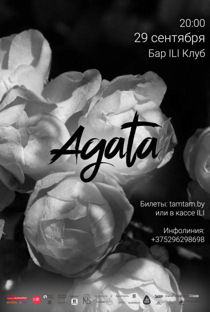 афиша_web-420x624