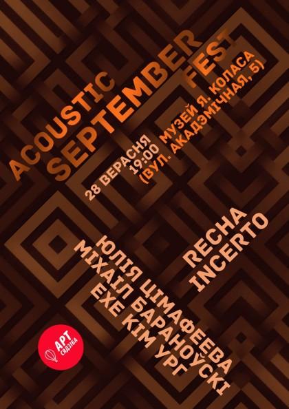 Acoustic-September-Fest-420x594