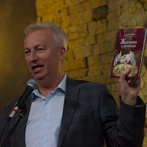 ГОСЦІ Анатоль Бутэвіч