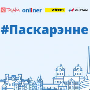Re1ikt зняў кліп аб прывідах беларускай літаратуры
