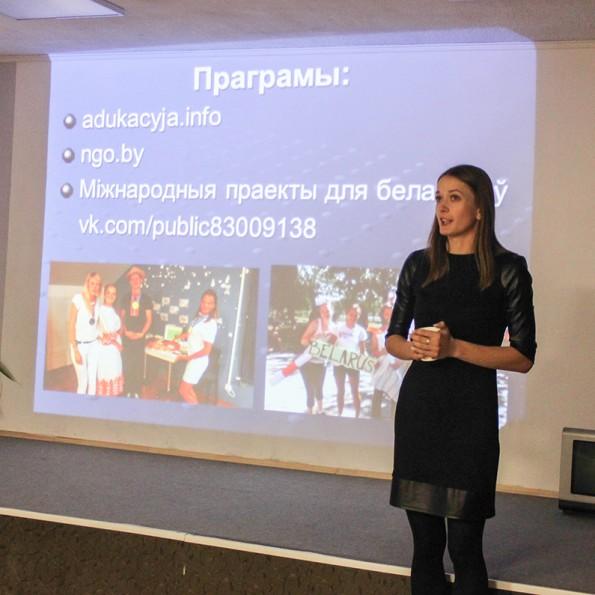 """ФОТА з заняткаў """"Вандроўкі і аўтаспын"""""""