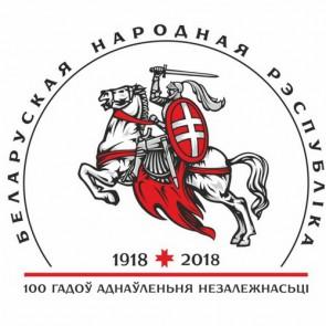 ВІДЭА Поўны запіс заняткаў БНР 100