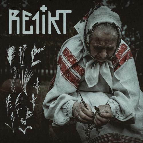 """Прэс-канферэнцыя з нагоды перавыдання альбома """"Лекавыя травы"""" гурта Re1ikt у """"Грай-кафэ"""" 13 сакавіка"""