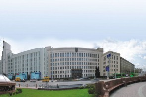 Выпуск 135. Універсітэт