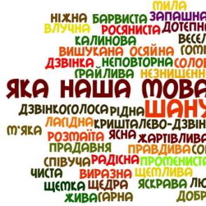 Выпуск 181. Беларускамоўны ч.8
