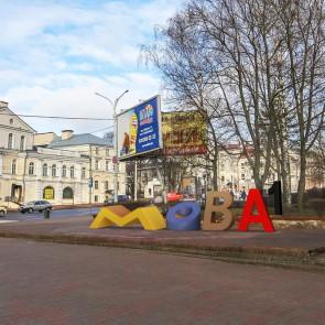 Запрашаем на другія дзіцячыя заняткі ў Віцебску!