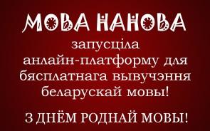 У Мінску прэзентавалі мастацкі каляндар з беларускімі прыказкамі «Добрыя жарты»