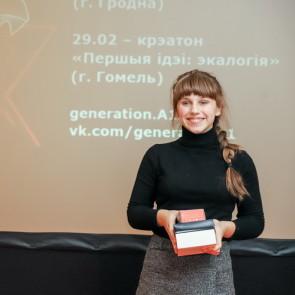 Вызначаны 10 фіналістаў конкурсу ідэй для беларускіх старшакласнікаў «Першыя»