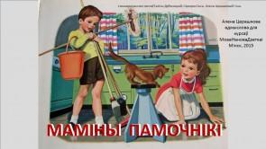 Альбом ПДФ — ПАБЫТОВАЯ ТЭХНИКА.