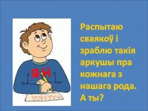 СКЛАДАЕМ РАДАВОД. Альбом пдф