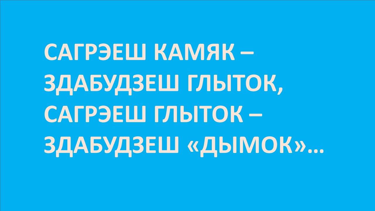 ВАДА. Альбом пдф ад Алены Церашковай